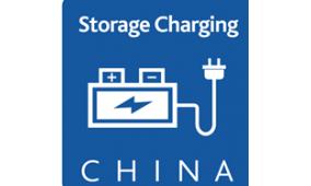 2017北京充电桩展会/2017中国国际电动汽车充电基础设施展览会