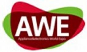2017中国家电及消费电子博览会(上海AWE)