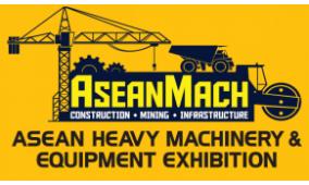 2016年马来西亚国际工程机械、建材机械及矿山机械展览会