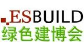 2016国际绿色建筑建材(重庆)博览会