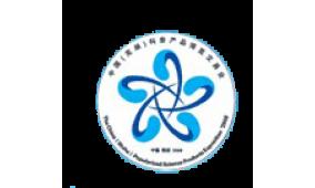 2016年第七届中国(芜湖)科普产品博览交易会(芜湖科博会)