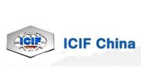 2016第15届中国国际化工展ICIF