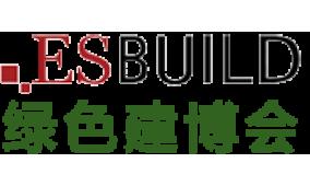 2016年重庆国际绿色建筑建材博览会