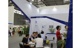 2016高交会电子展—第十八届中国国际高新技术成果交易会
