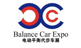 2016广州平衡车展