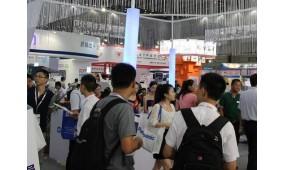 2017年第89届中国深圳消费电子展览会