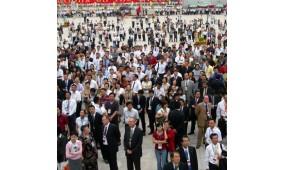 2017中国(深圳)电子展览会