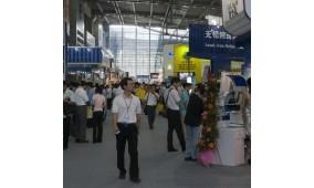 2016中国(上海)电子展览会