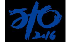 2016第11届中国城镇水务发展国际研讨会与新技术设备博览会