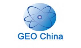 2017北京国际测绘地理信息科技成果应用博览会