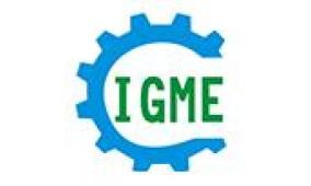 IGME世界粮机展-2017第7届中国(广州)国际粮油机械及包装设备展览会