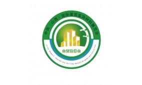 2017中国(山西)第十二届节能采暖供热、空调、                      热泵及舒适新风系统展览会