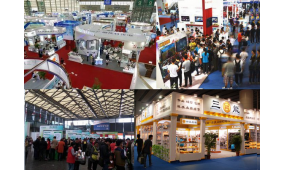 2017中国国际信息通信展览会