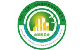 2017第十二届中国(山西)定制家居及门业产品博览会