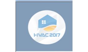 2017第十三届中国(上海)国际暖通空调展览会