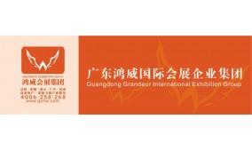 2017第四届武汉国际电玩暨游乐游艺设备展