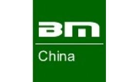 2017第十四届中国(重庆)国际绿色建筑装饰博览会