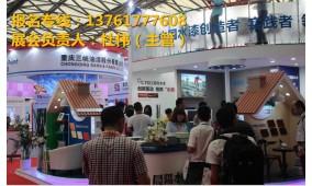 2017第十三届中国上海建筑涂料及化学建材博览会