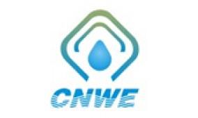 第3届中国(西安)国际净水及水处理技术与设备展览会