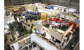2017第三届中国西部留学移民海外投资置业展