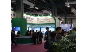 2017第十三届中国上海水处理化学品展览会