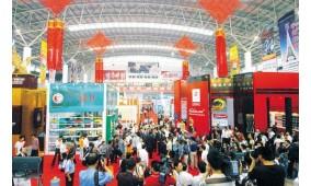 2017中国(郑州)国际玻璃工业技术展览会