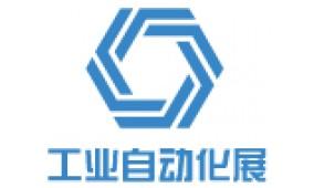 2017第十三届中国北京国际工业自动化展