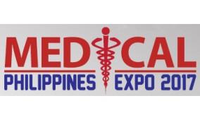 2017年菲律宾国际医疗器械展