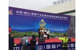 2017唐山体博会