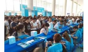 2017第八届中国河南(郑州)国际皮革展览会