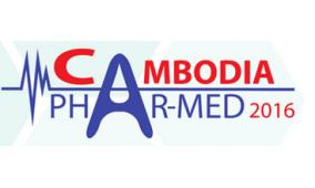 2017年第3届柬埔寨国际医疗器械、医药制药展