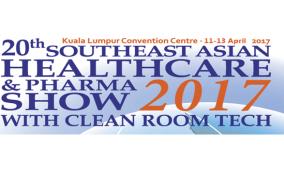 2017年第20届马来西亚医疗展