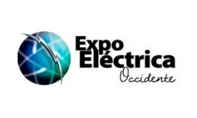 2017年第21届墨西哥国际电力电气及LED照明展