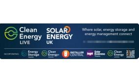 2017年英国太阳能展