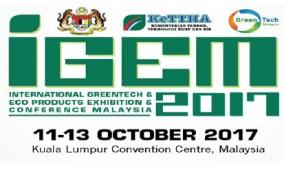 2017年马来西亚绿色能源展览会