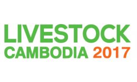 2017 年柬埔寨国际畜牧展