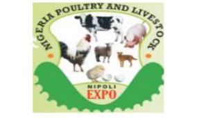 2017 年非洲(尼日利亚)国际畜牧及奶业展