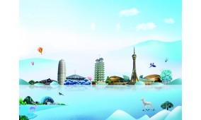 2018中国微米纳米技术学会第二十届学术年会