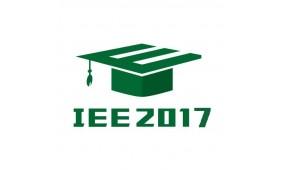 2017第二届上海国际教育装备博览会暨信息化技术成果展览会
