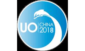 2018国际潜水救捞与海洋工程装备展览会
