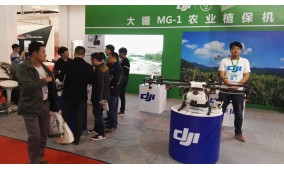 2018中国(江苏)农用航空植保展览会