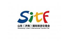 2018山东济南国际旅游交易会