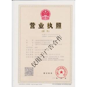 上海鸿炎展览服务有限公司