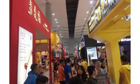 2018第27届上海国际连锁加盟展览会