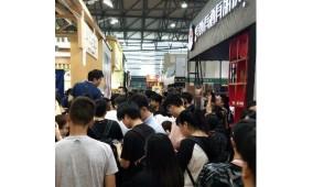 2018第20届南京特许加盟展览会