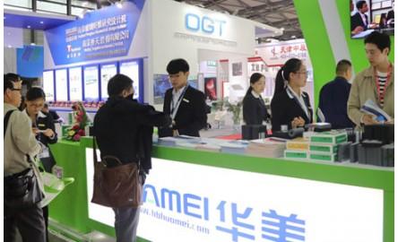 2017第15届上海保温防水展(Insulation Expo)