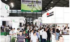 第八届中国国际健康产品展览会 、2017亚洲天然及营养保健品展