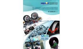 2019年越南车轮胎展