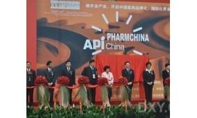全国药品交易会 API China & PHARMPACK & SINOPHEX & PHARMEX