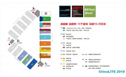 AMTS 2018第十四届上海国际汽车制造技术与装备及材料展览会